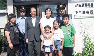 吉川巡査部長(右奥)、優里加さん(同2人目)、片桐会長(中央)、野崎署長(左から2人目)