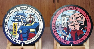 設置されるマンホール。小田原城の前に立つガンダムと、「小田原漁港から上陸した」という設定の水陸両用のシャア専用ズゴックが描かれている