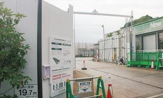 整備が進む駅隣接の駐輪施設