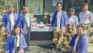 組合関係者と箱根強羅観光協会のメンバーたち