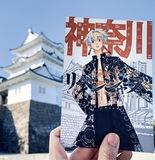 人気漫画に小田原城