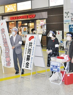 小田原駅東西自由連絡通路で募金活動をするボランティア