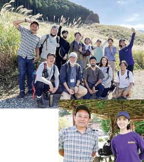元箱根のビジターセンターからすすき草原を巡ったトレッキング参加者(上写真)。HAKONOWAを企画する鈴木さんと竹内さん(下写真)