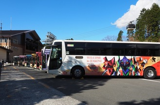 Wrapped buses in Togendai station in Hakone