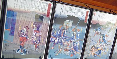 「梅の里」彩る歴史絵巻