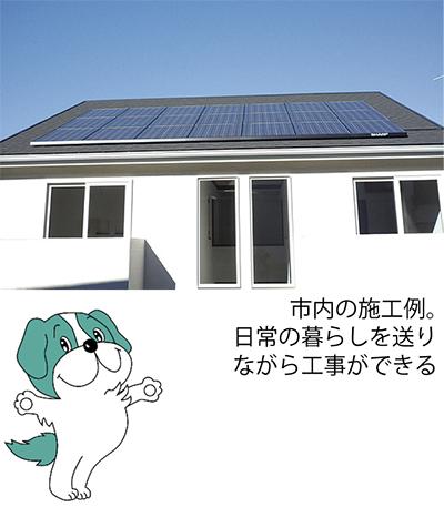 自然エネルギーで暮らす家