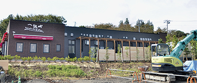 鎧塚さん 11月5日に開店