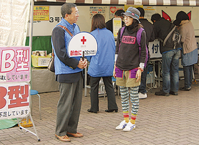薬剤師による献血活動