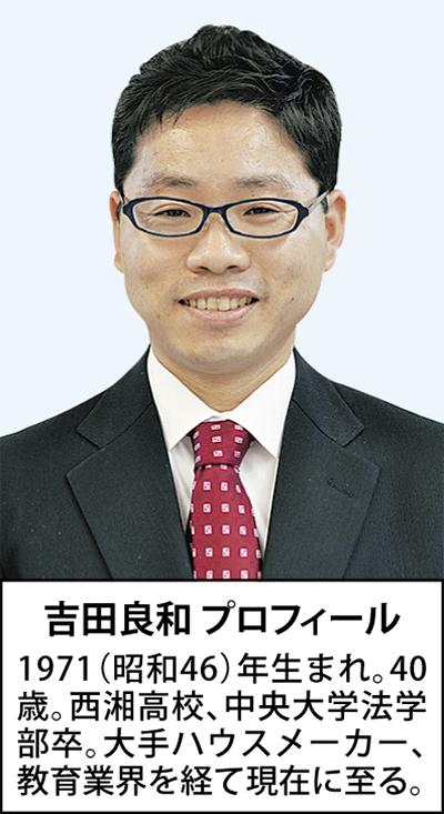 小 田 原 独 立 宣 言