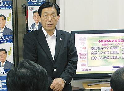 大野氏、政策を訴えきれず