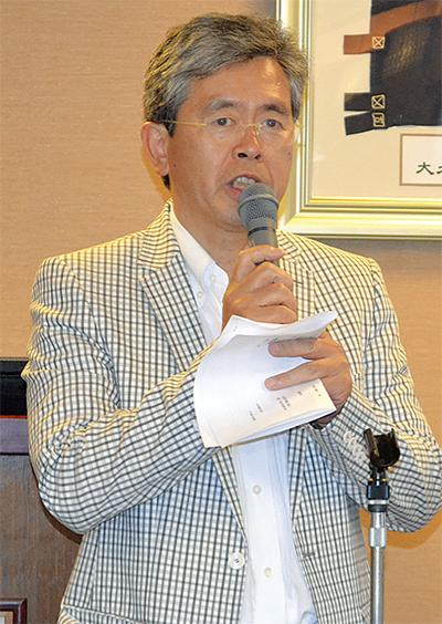 新会長に古川氏