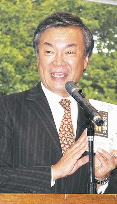 松沢前知事が尊徳をつづる