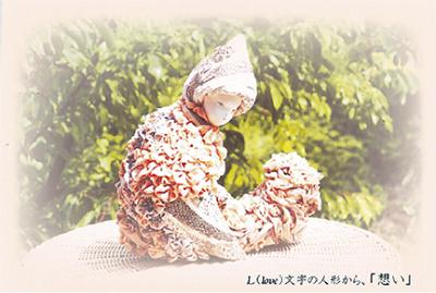 粘土細工の人形たち