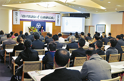 企業経営に役立つ講演