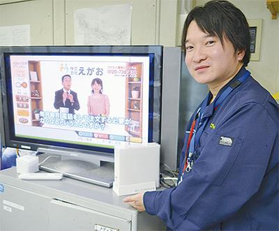 次世代テレビサービスとは