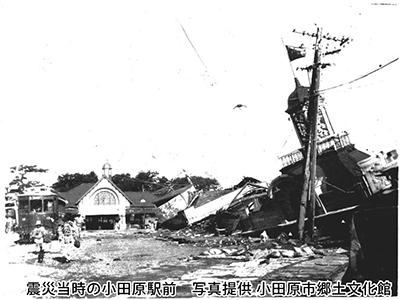 忘れえぬ震災の記憶