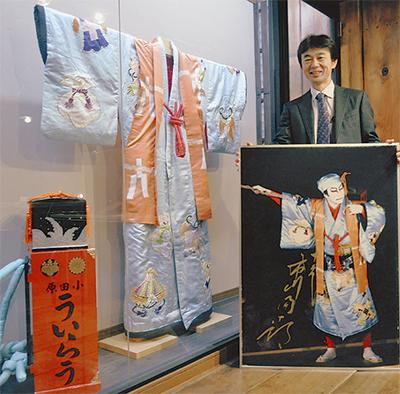 團十郎さんの衣裳を展示