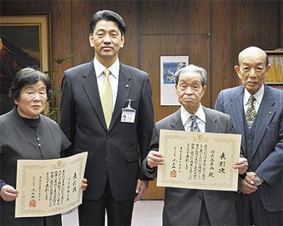 川久保さん、高寿会が受賞