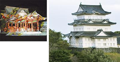 小田原城に光のアート