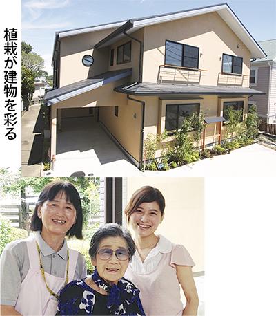 中村原に高齢者向け賃貸住宅誕生