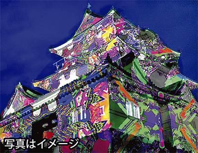 小田原城が一枚の絵に