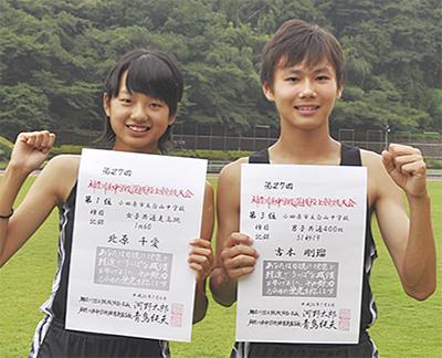 """4選手が""""日本一""""目指す"""