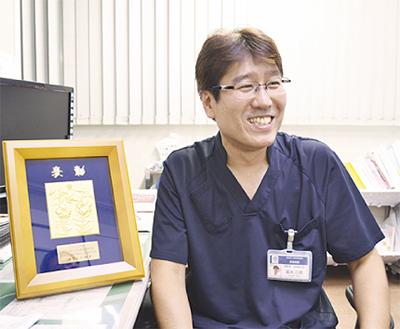 西湘病院が受賞