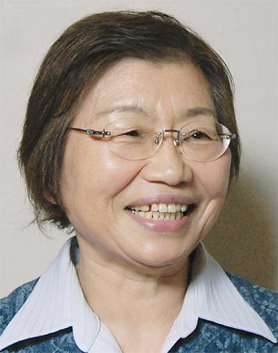 伊藤 洋子さん