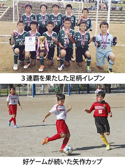 市内のサッカー小僧躍動