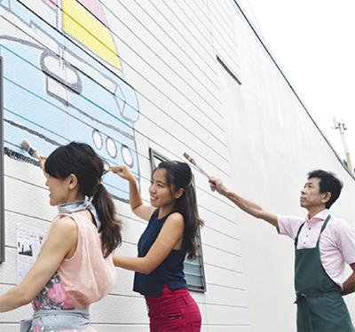 巨大な壁に描く夢