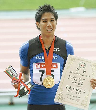 日本代表で「世陸」に挑戦