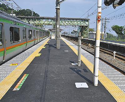 根府川駅ホーム工事完了
