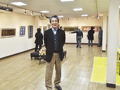 新九郎、19年の歴史に幕