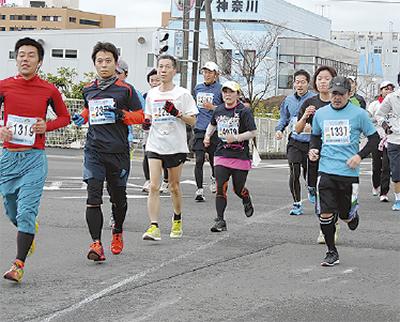 尊徳マラソン出場者募集