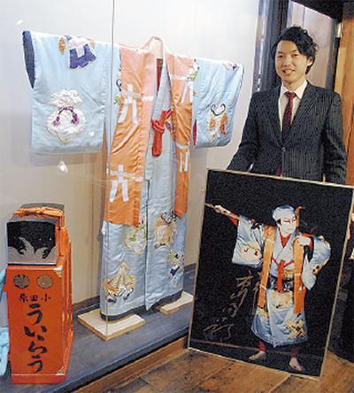 12代目團十郎さんの衣装展示