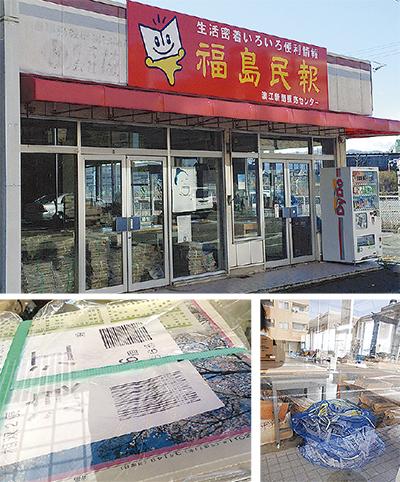 福島、震災からの5年