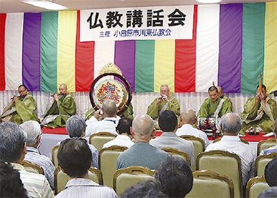「生」を考えた時間 川東仏教会の講話会