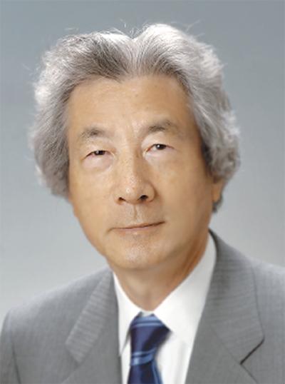 小泉元総理も出席