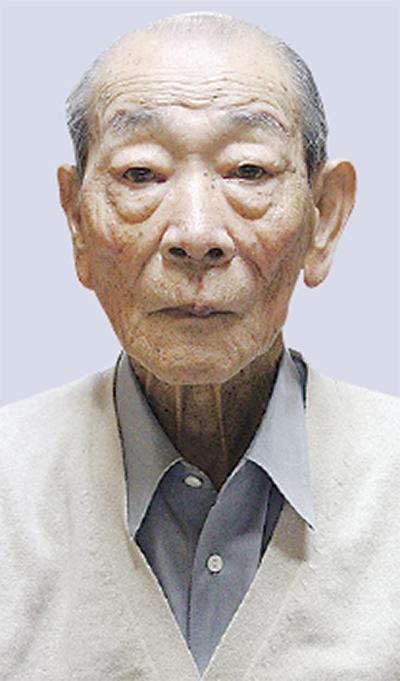 守屋喜代松氏が逝去