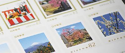 切手で曽我梅林PR