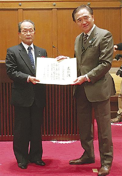 川田製作所が受賞