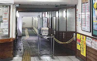 下曽我駅も自動改札化