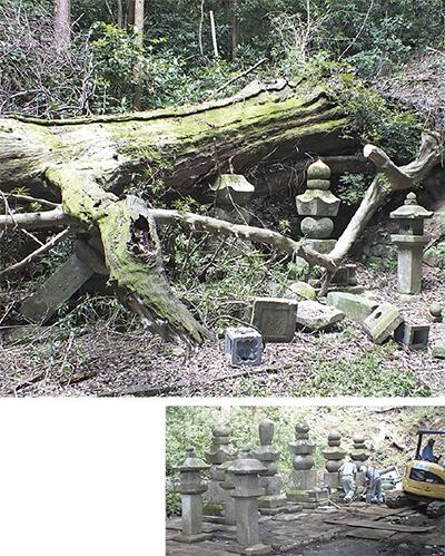 稲葉一族の墓所を修復
