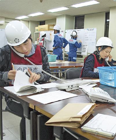 大地震の対応力強化へ