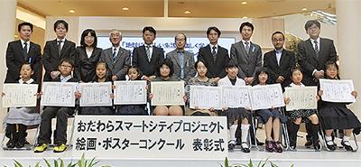 小中学生27人を表彰