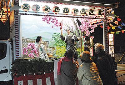 道祖神祭り「継続」
