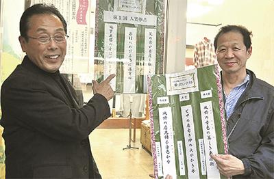 竹の花で一句