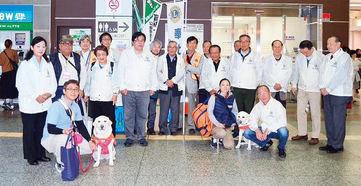 盲導犬協会へ寄付