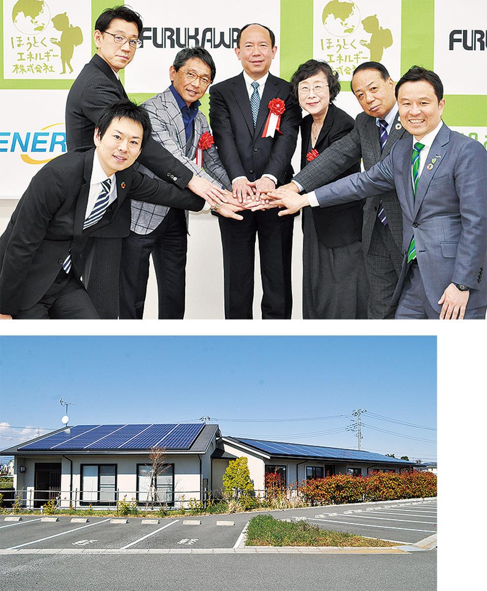 発電に民間の「屋根」活用