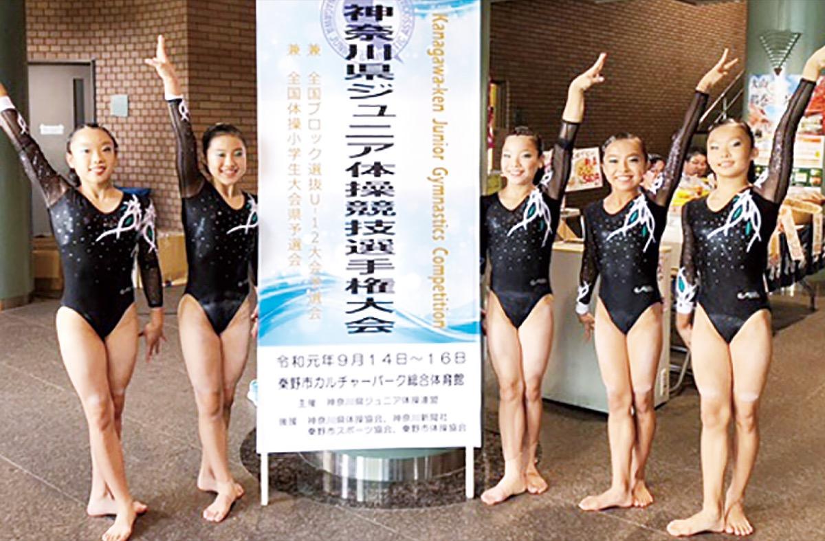 とらい体操クラブが大活躍 小中学生が高順位に | 小田原・箱根・湯河原 ...